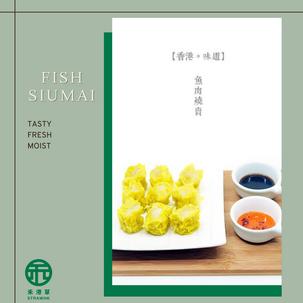 《禾港草》推介:點心紙 Dimsumpaper - 魚肉燒賣