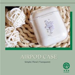 《禾港草》推介:\ Ellustrationnn - Airpods Case Design 10 Flora /