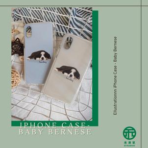 《禾港草》推介:Ellustrationnn: iPhone Case - Baby Bernese