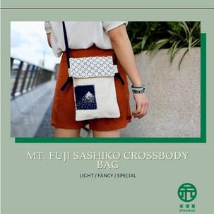 《禾港草》推介:M.ATO - Mt.Fuji Sashiko Crossbody Bag