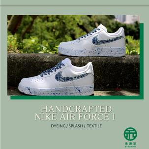《禾港草》推介:M.ATO - Handcrafted Nike Air Force 1