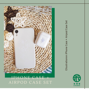 《禾港草》推介:Ellustrationnn - iPhone Case + AirPods Case Set