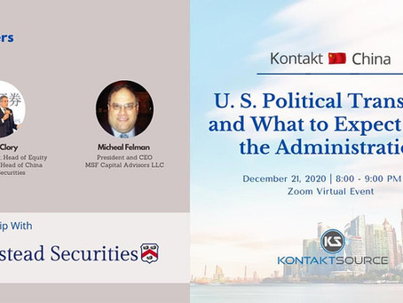 Kontakt Online Event - December 21: Boustead's Dan McClory on US-China Relations