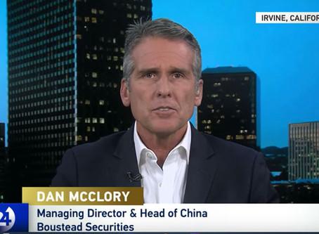 Boustead's Dan McClory On BRICS Summit Results on CGTN America