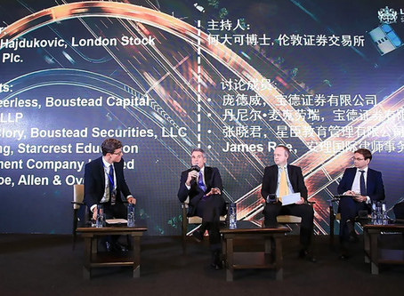 Recap: Boustead Capital Markets CoSponsored 5th Annual London Stock Exchange (LSEG) China Conference