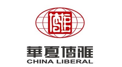 """Nasdaq Trading Commences for """"CLEU"""" Boustead Firm Commitment IPO: China Liberal Education"""