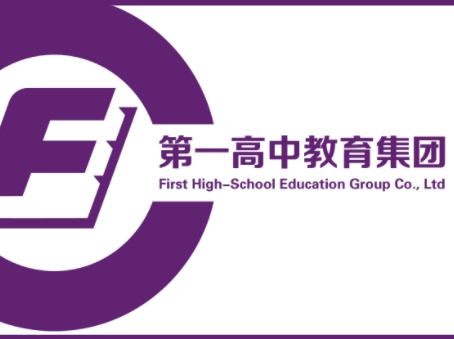 Announcing First High-School Education Group Co., Ltd. Initial Public Offering