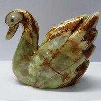 Multi Green Onyx Swan