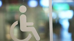 В России упростили порядок оформления инвалидности