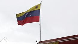 Венесуэла намерена сертифицировать в ВОЗ своё лекарство от COVID-19