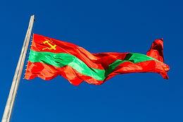 В Приднестровье заявили о стагнации в переговорах с Молдавией