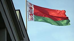 Белоруссия включила ещё восемь стран в список по самоизоляции