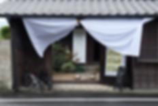 171106_yasuda_yoro_event_DSCF5830_1200.j