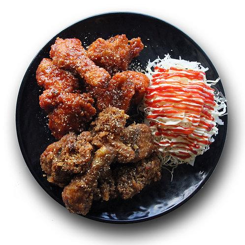 Half & Half Whole Fried Chicken