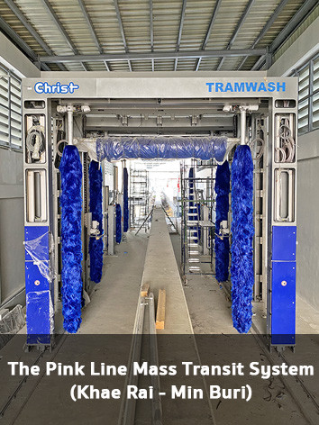 Mass Transit System Pink Line