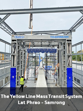 Mass Transit System  Yellow Line