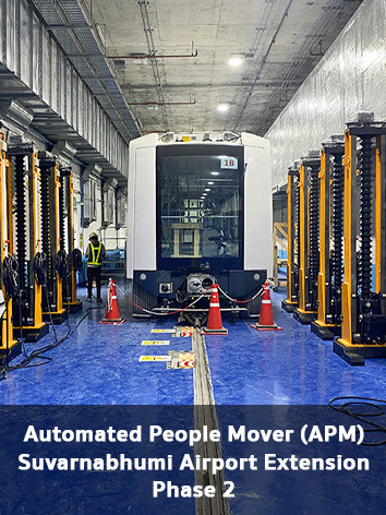 Automated People Mover (APM)