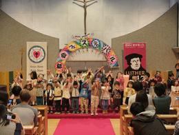 広島教会広島礼拝所