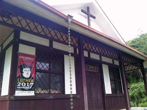 新霊山教会