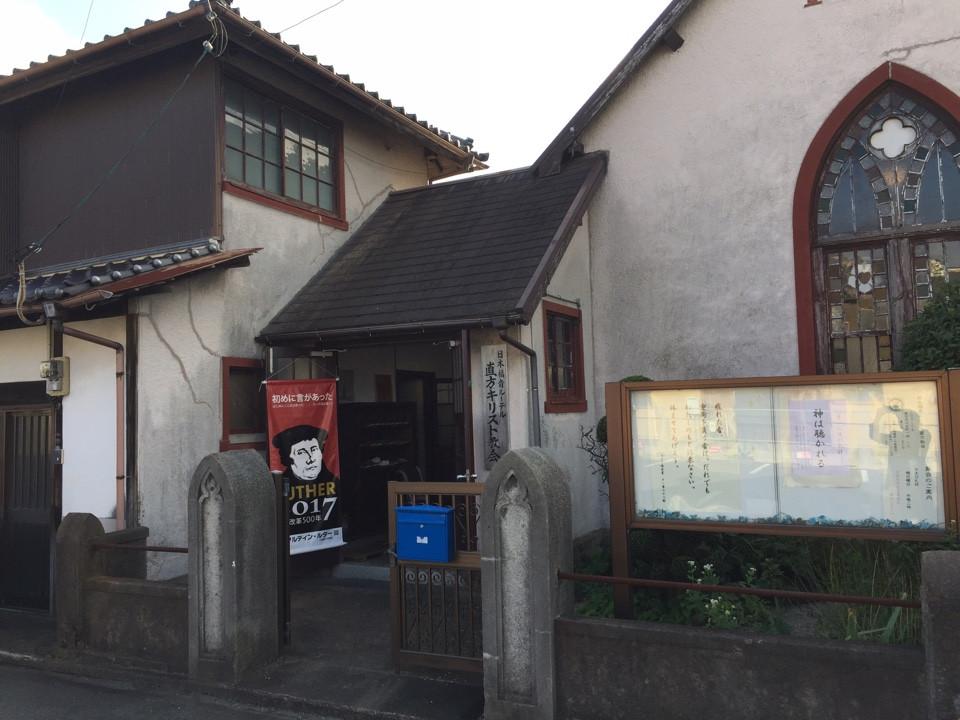 InfoReformation 500宗教改革500年
