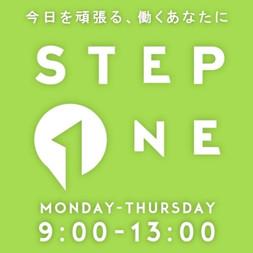 【メディア出演】J-WAVE STEP ONEに出演しました。
