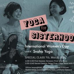 International Women's day 特別クラス