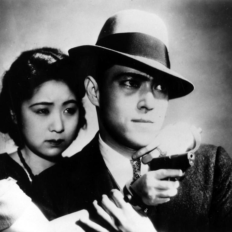 Dragnet Girl (1933): Film Noir UK
