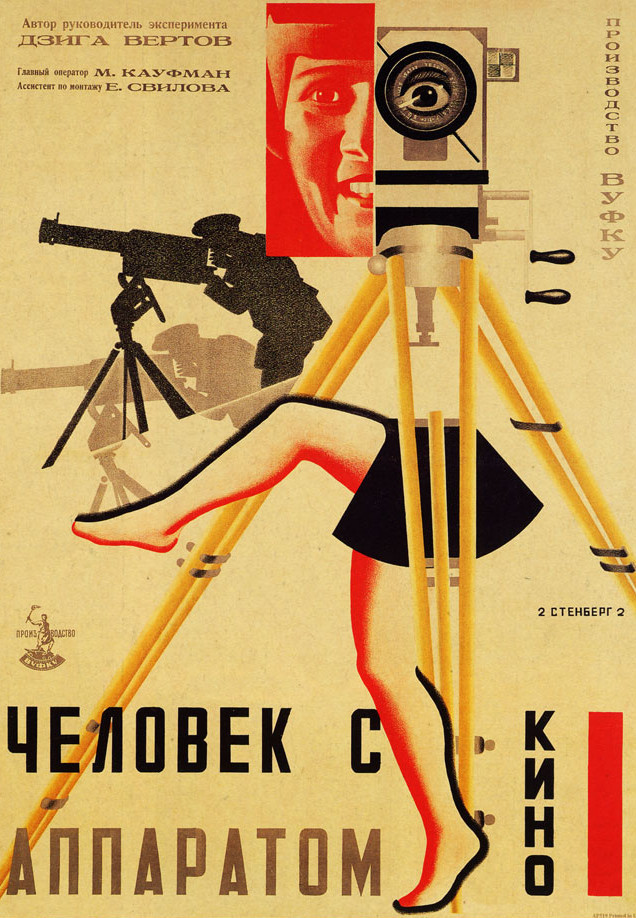 Masters of Cinema Man with a Movie Camera 02