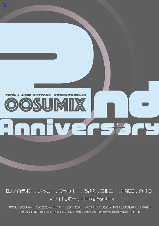 oosumix13.jpg