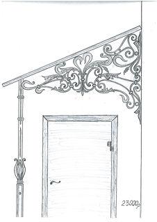 Рисунок козырька над входом.