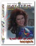 HA01 - Hayatem, Vol. 1