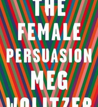 Fall Read: The Female Persuasion