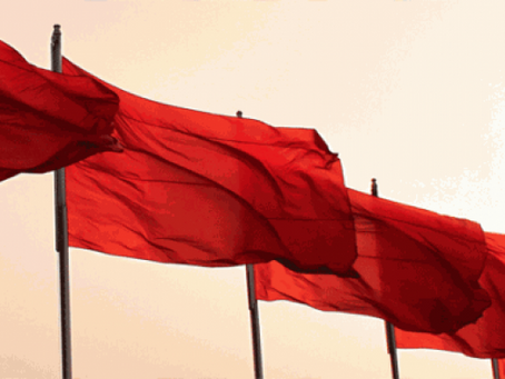 5 red flags that your biggest biller might not be management material after all…