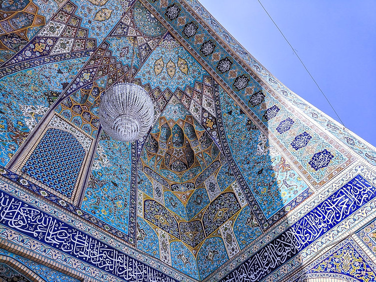 iwan_in_jomhoori_eslami_muqarnas_edited.jpg