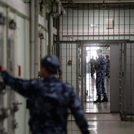 Двое сотрудников СИЗО «Матросская тишина» задержаны за взятки и вымогательство