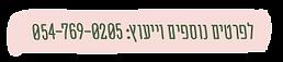 LOGO MITBAJIM-14.png
