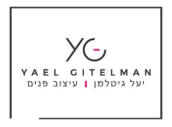 YAEL GITELMAN-02.png