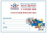 PHM_HOME-EDITION_DIPLOMA.jpg