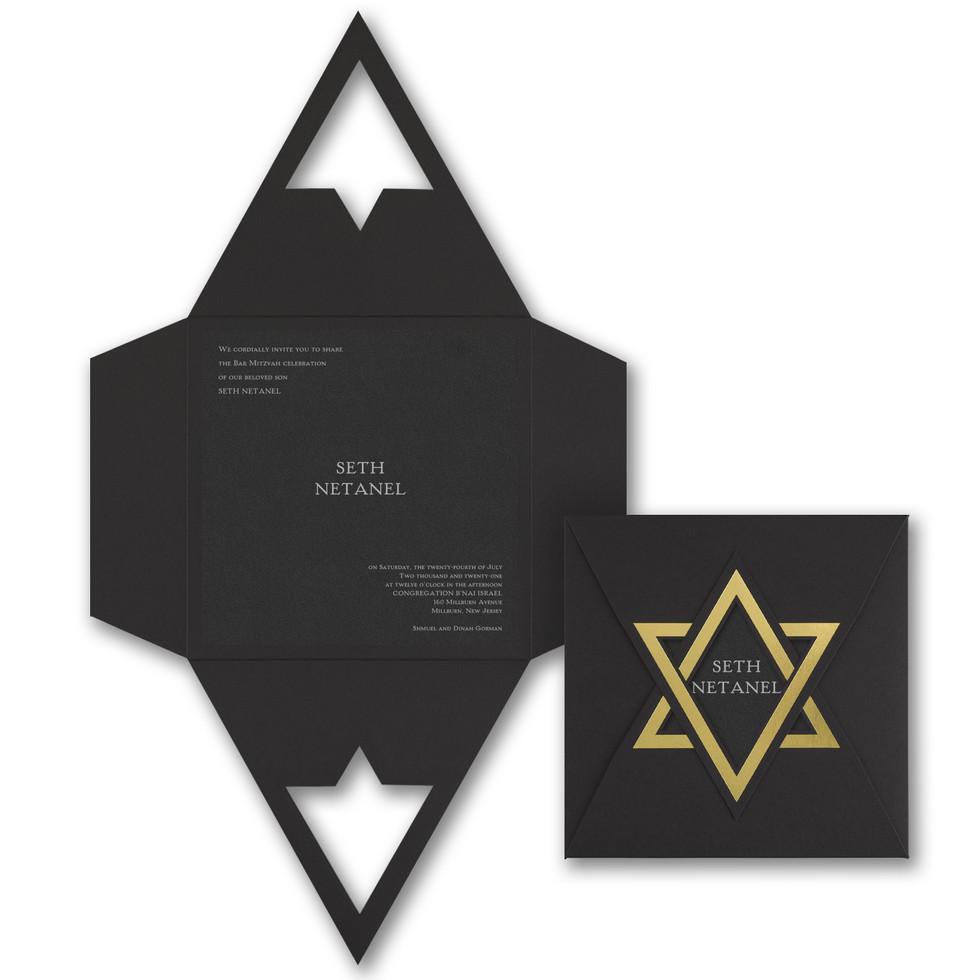 Bar Mitzvah invitation - David star