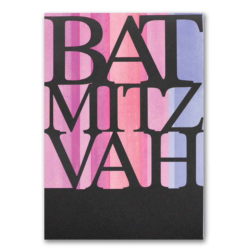 Bat Mitzvah invitation with stripes