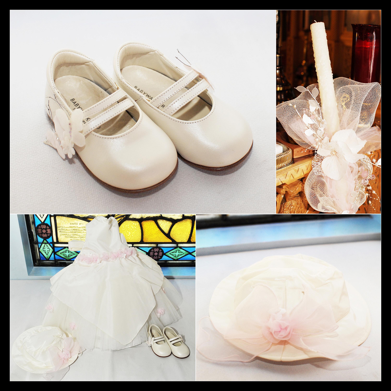 Baptismal clothing and lambada