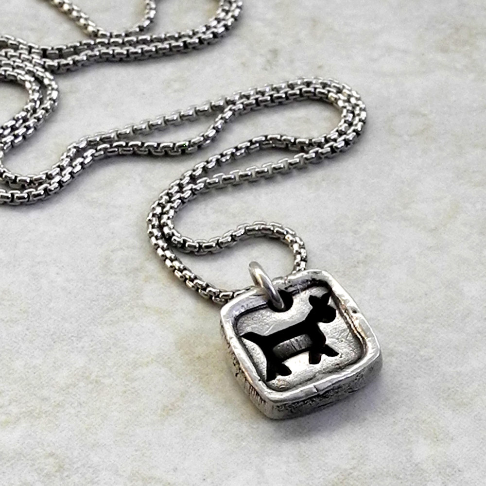 PMC  Sterling Silver Journey Pendant on Box Chain - PMC Sterling Collection