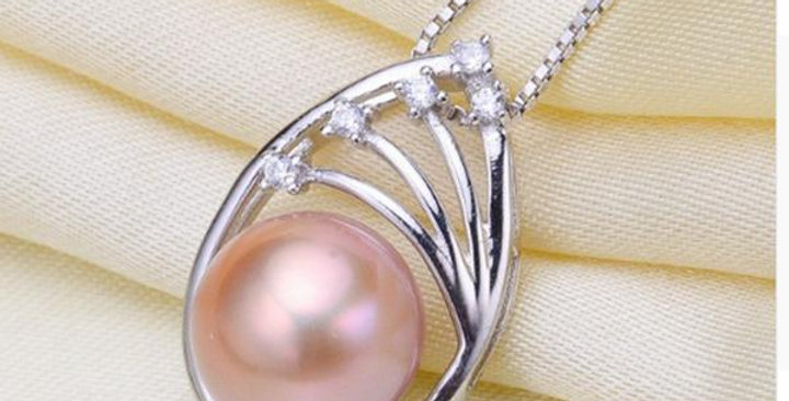 Starlight Cradle Sterling Silver pendant