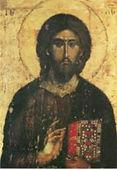 Isus2.JPG