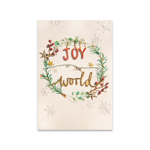 2020 Christmas Cards - Pack of 12