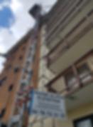 Location lift de chantier ALIMAK TPL 500 Monte charges Monte matériaux