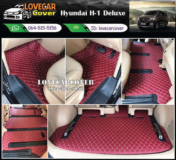 พรมรถยนต์ 6D สีแดงไวน์ Hyundai H1 Deluxe