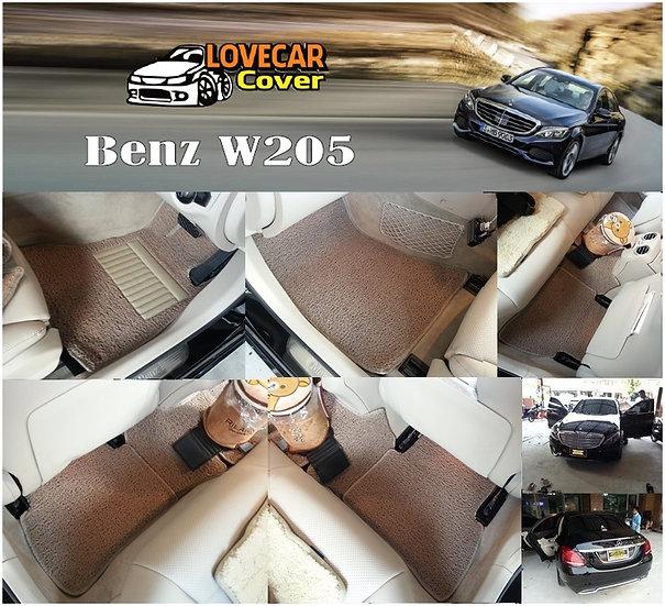 พรมดักฝุ่นรถยนต์ (พรมไวนิล) สีครีม Benz W205