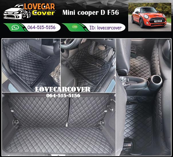พรมรถยนต์ 6D สีดำล้วน Mini cooper D F56