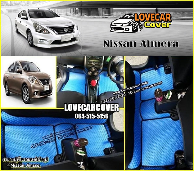 ผ้ายางกระดุมใหญ่ EVA สีฟ้าขอบสีดำ Nissan Almera